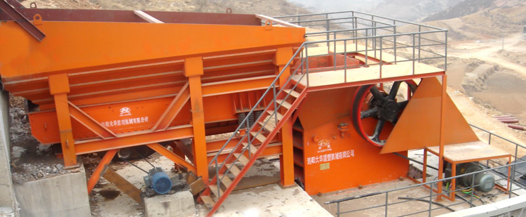 DHKS系列颚式破碎机河南省应用案例-大华重工