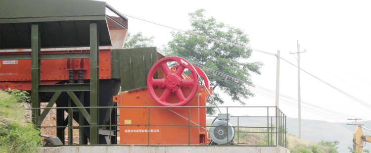 DHKS系列颚式破碎机苗家坝应用案例-大华重工