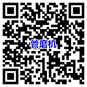 高细高产管磨机产品特点|高细高产管磨机参数 - 网址二维码