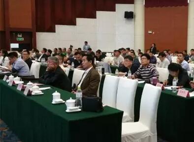 大华重工携全新技术方案和产品参加冶金渣处理技术大会