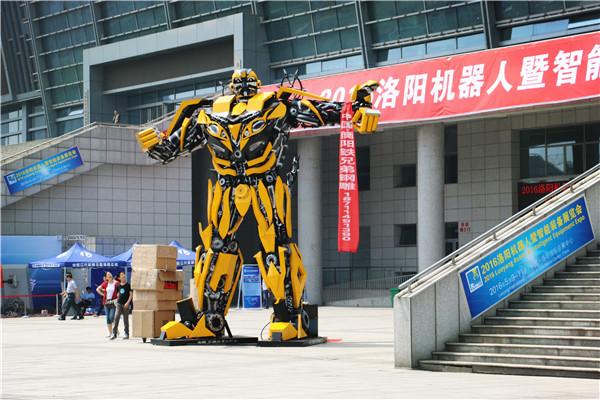 大华重工参加2016年中国洛阳国际机器人暨智能装备展览会