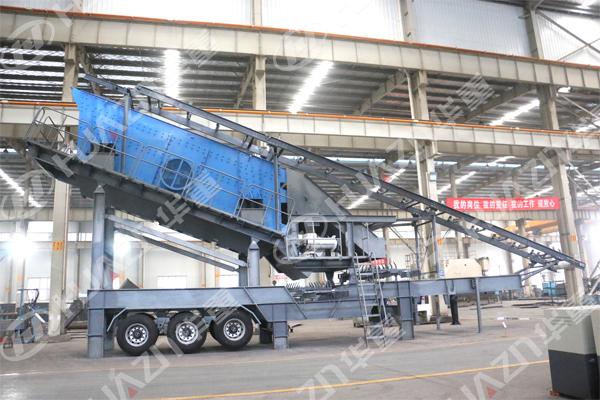钢铁巨兽——YD400移动破碎筛分系统