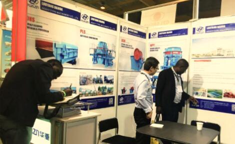 大华重工职员参加2016年南非国际矿业&电力展览会有感