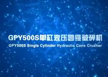 GPY500S液压圆锥破碎机