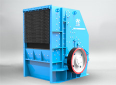 PFQ系列涡旋强力反击式破碎机|强力反击式破碎机产品特点,参数