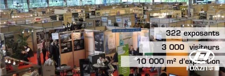 法国SIM2017矿业展览会