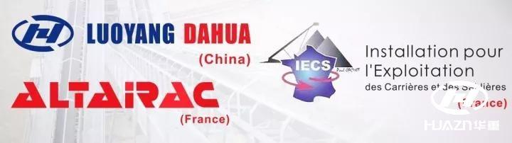 法国SIM2017矿业展览会-洛阳366.net亚洲必赢楣板