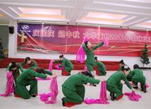 2017年国庆歌咏比赛366.net亚洲必赢女子队舞蹈(映山红·记忆)