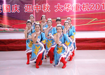 2017年国庆歌咏比赛大华女子队藏族舞蹈(迎酒欢歌)