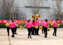 2018年大华重工三八运动会女子队舞蹈(唱起来 跳起来)