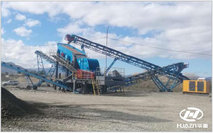 高质量砂石骨料生产线在美丽的亚欧大陆交界处正式启动