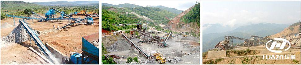 铁矿石破碎应用案例 - 1,2,3