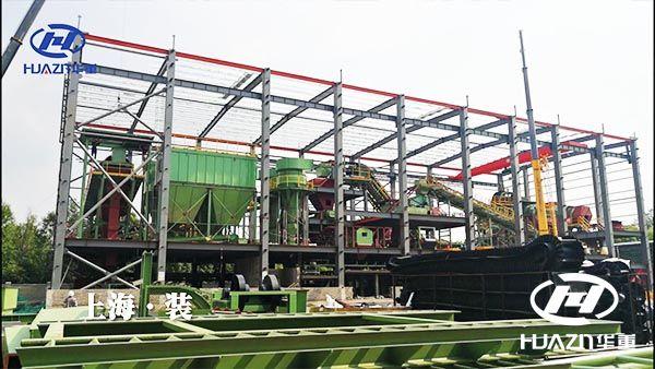洛阳366.net亚洲必赢重工装修建筑垃圾处理生产线在上海落成