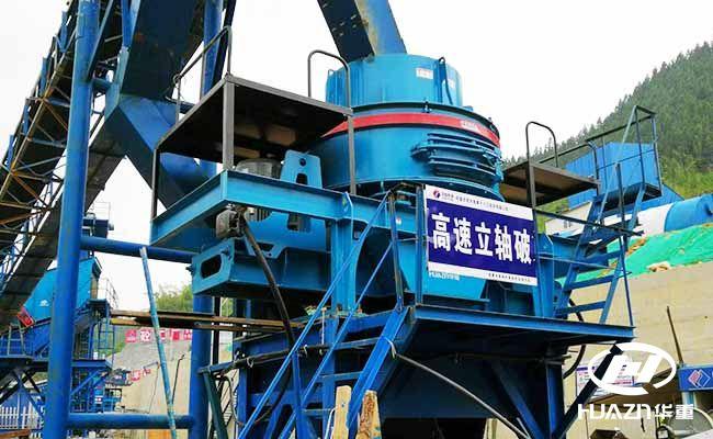 300-350t/h花岗岩生产线在福州水电站投产