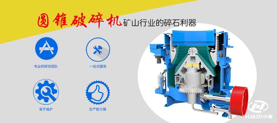 液压调直切断机图片自动烫金机视频