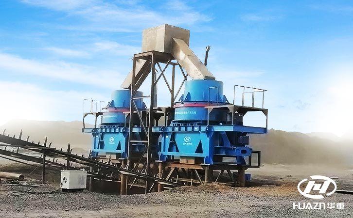 立式冲击破碎机多种物料制砂 产量高 质量好