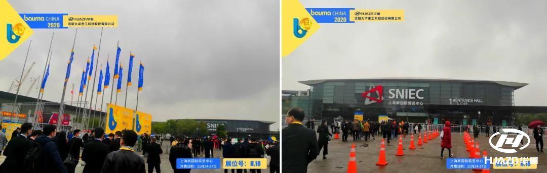 2020上海宝马展首日 大华产品受众人青睐