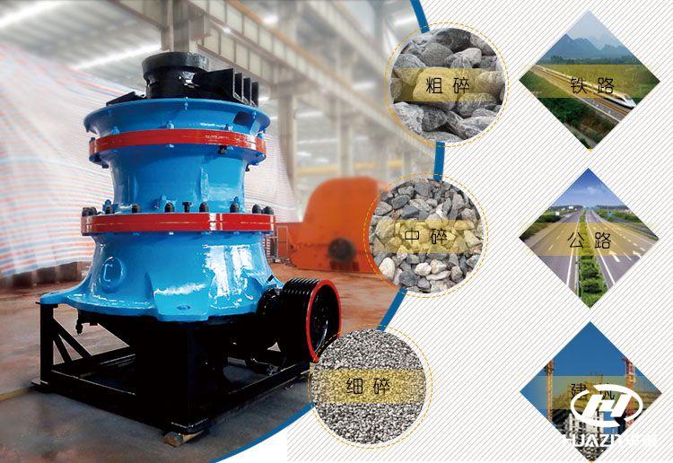 单缸液压圆锥破为何如此受欢迎?对比技术有何区别?