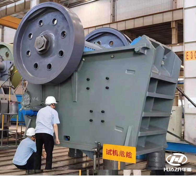 洛阳大华重工JC系列大型颚式破碎机完成试机