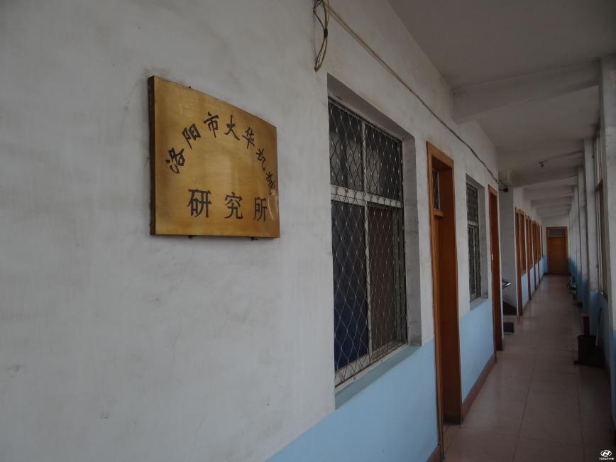当年的366.net亚洲必赢机械研究所